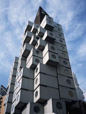Kurokawa�s Capsule Tower To Be Razed | News | Architectural Reco