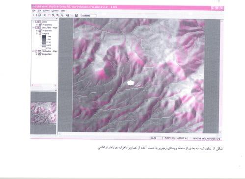 نماي شبه سه بعدي توسط ماهواره از روستاي زمهرير