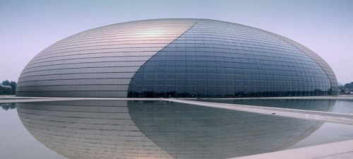 43 National Theatre Beijing
